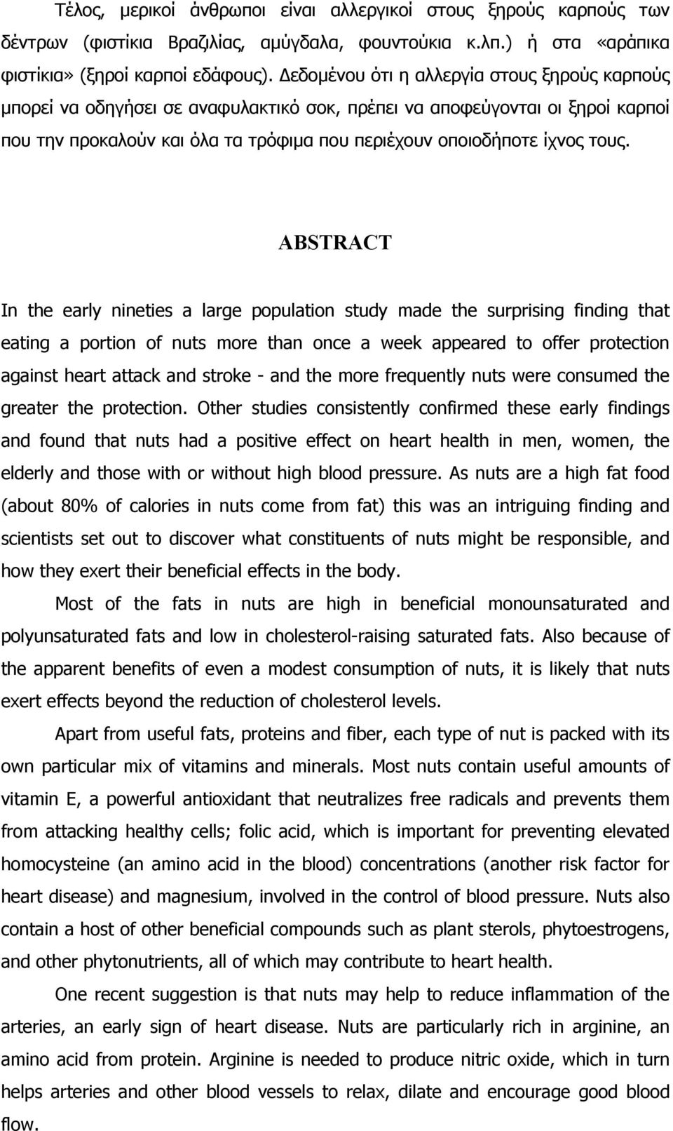ABSTRACT In the early nineties a large population study made the surprising finding that eating a portion of nuts more than once a week appeared to offer protection against heart attack and stroke -