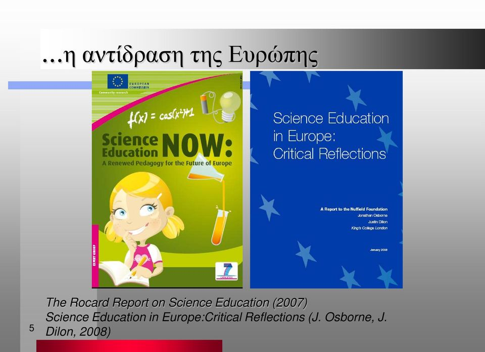 (2007) Science Education in