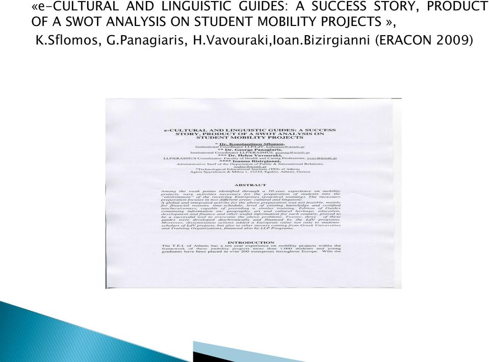 MOBILITY PROJECTS», K.Sflomos, G.