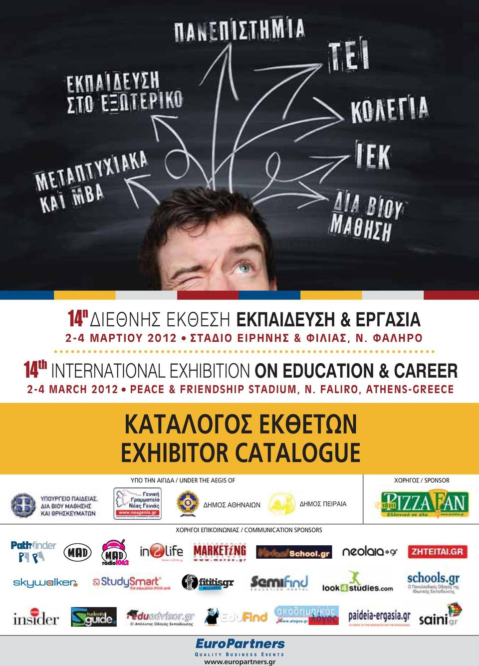 N. FALIRO, ATHENS-GREECE KΑΤΑΛΟΓΟΣ ΕΚΘΕΤΩΝ EXHIBITOR CATALOGUE ΥΠΟ ΤΗΝ ΑΙΓΙΔΑ / UNDER THE AEGIS OF