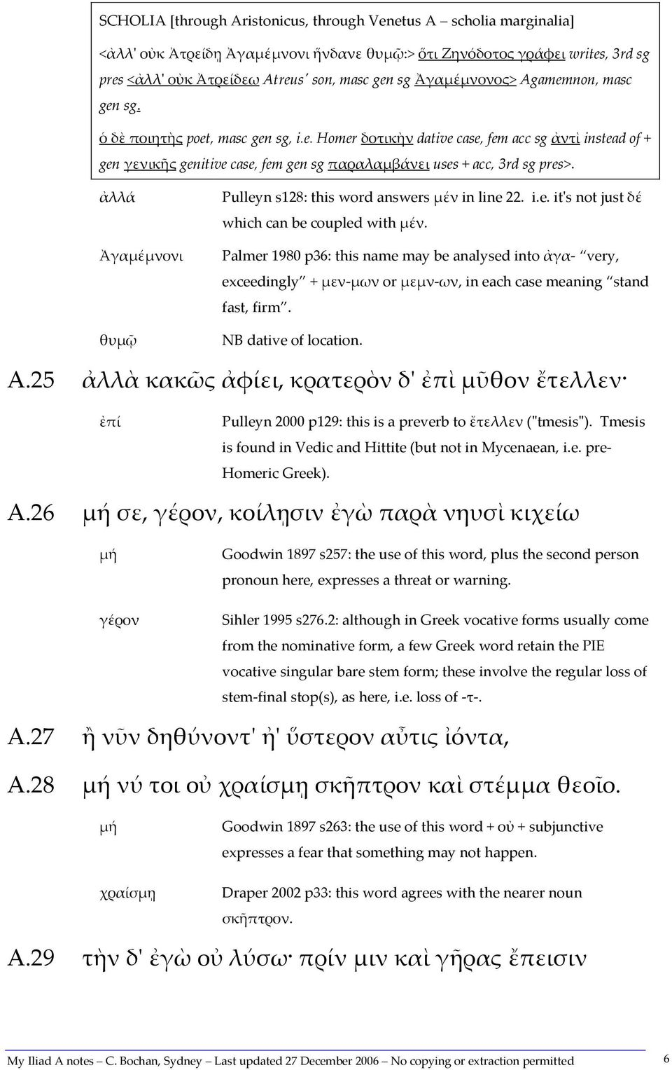 ἀλλά Ἀγαμέμνονι θυμῷ Pulleyn s128: this word answers μέν in line 22. i.e. it's not just δέ which can be coupled with μέν.