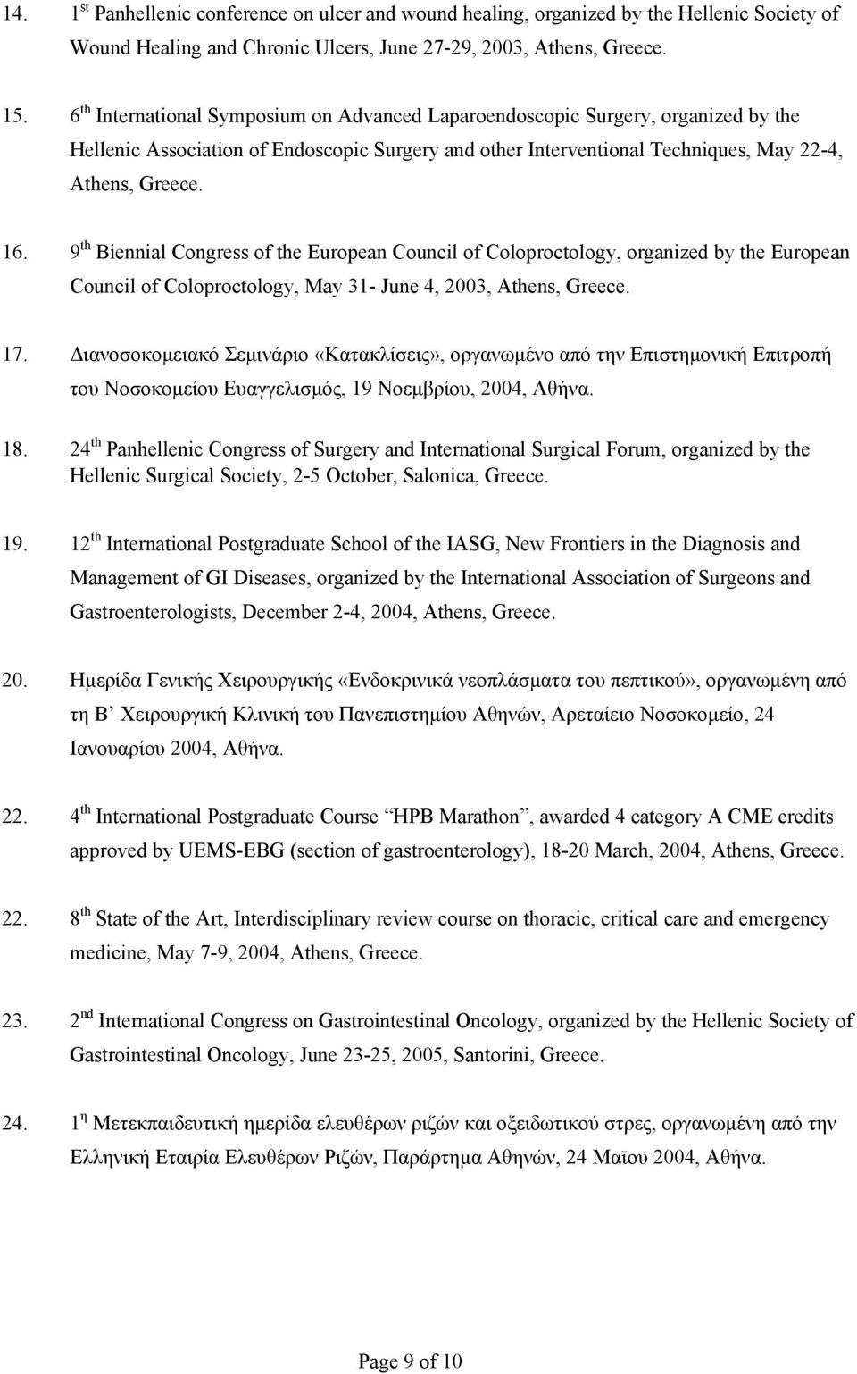 9 th Biennial Congress of the European Council of Coloproctology, organized by the European Council of Coloproctology, May 31- June 4, 2003, Athens, Greece. 17.