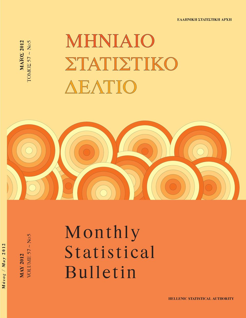 2012 VOLUME 57 ~ Nο5 Monthly Statistical