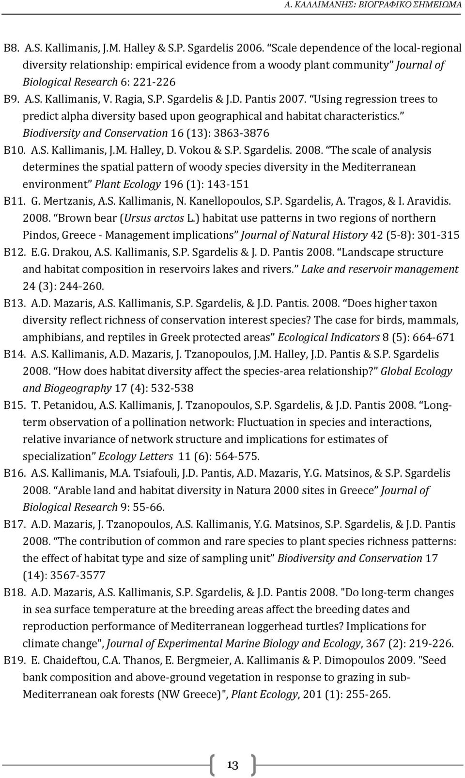 Sgardelis & J.D. Pantis 2007. Using regression trees to predict alpha diversity based upon geographical and habitat characteristics. Biodiversity and Conservation 16 (13): 3863-3876 B10. A.S. Kallimanis, J.