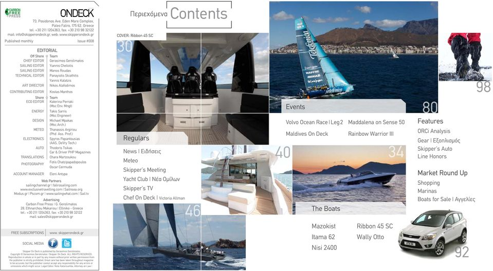 gr Published monthly Issue #008 Off Shore CHIEF EDITOR SAILING EDITOR SAILING EDITOR TECHNICAL EDITOR ART DIRECTOR CONTRIBUTING EDITOR Shore ECO EDITOR EDITORIAL ENERGY DESIGN METEO ΕLECTRONICS AUTO