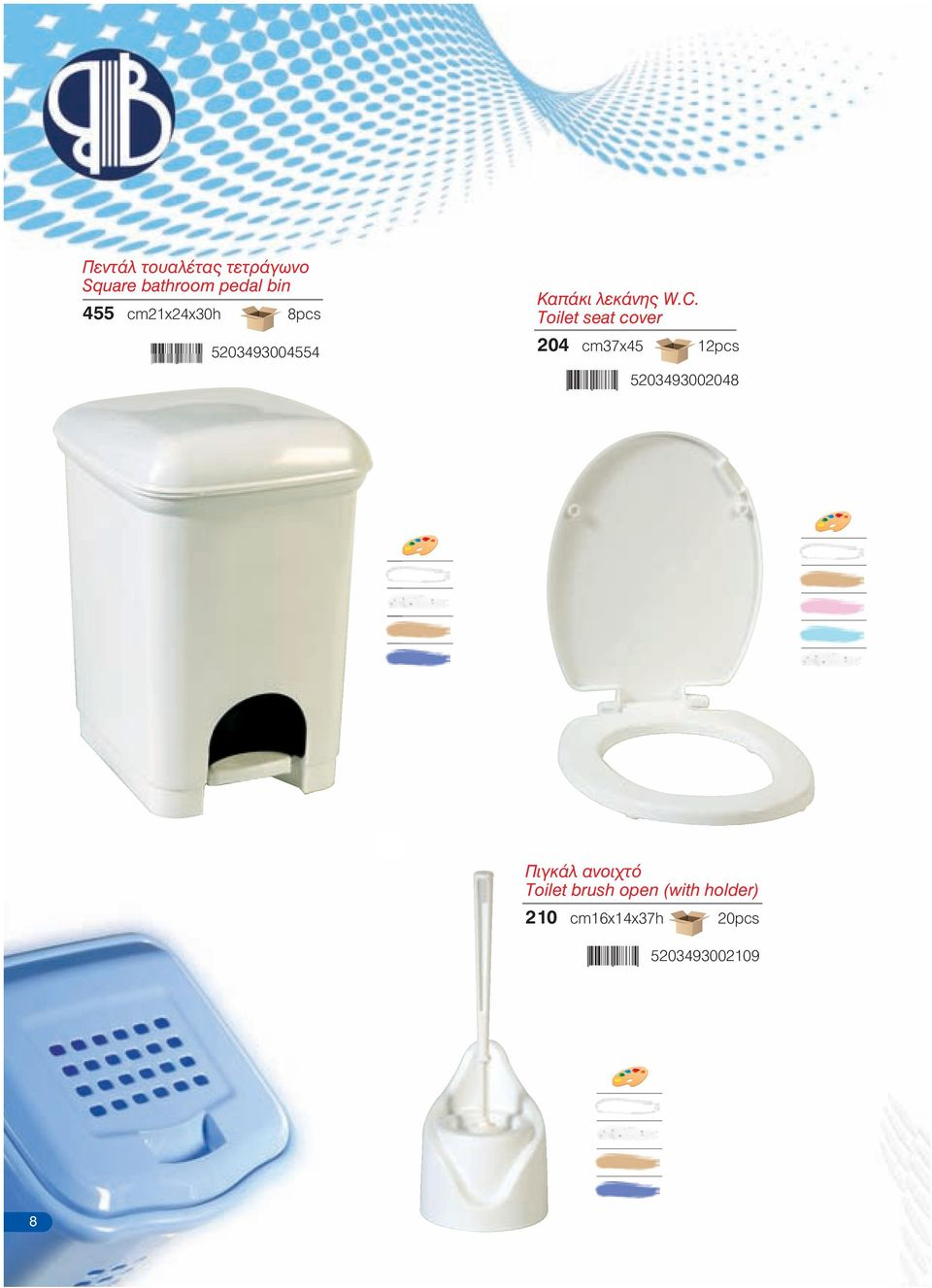 Toilet seat cover 204 cm37x45 12pcs 5203493002048 Πιγκάλ