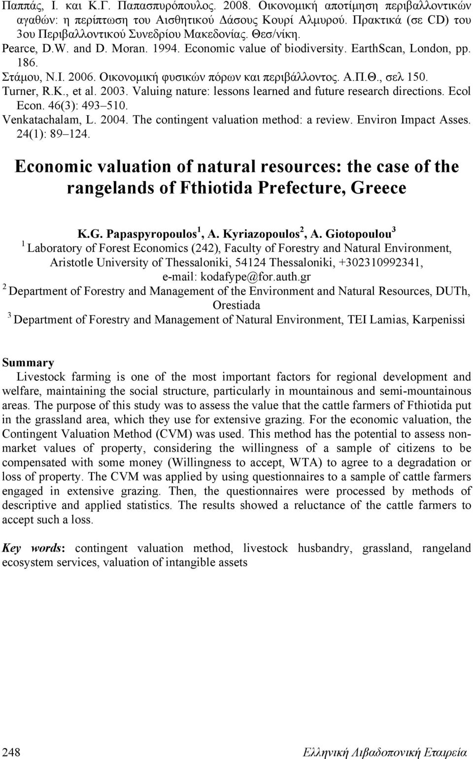 , et al. 2003. Valuing nature: lessons learned and future research directions. Ecol Econ. 46(3): 493 510. Venkatachalam, L. 2004. The contingent valuation method: a review. Environ Impact Asses.