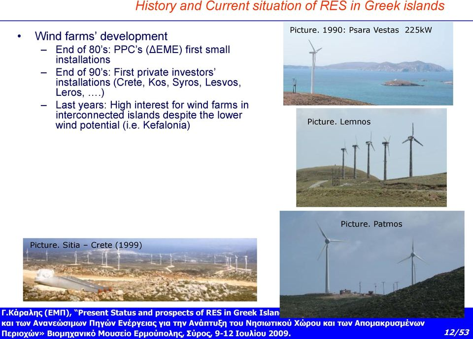 ) Last years: High interest for wind farms in interconnected islands despite the lower wind potential (i.e. Kefalonia) Picture.