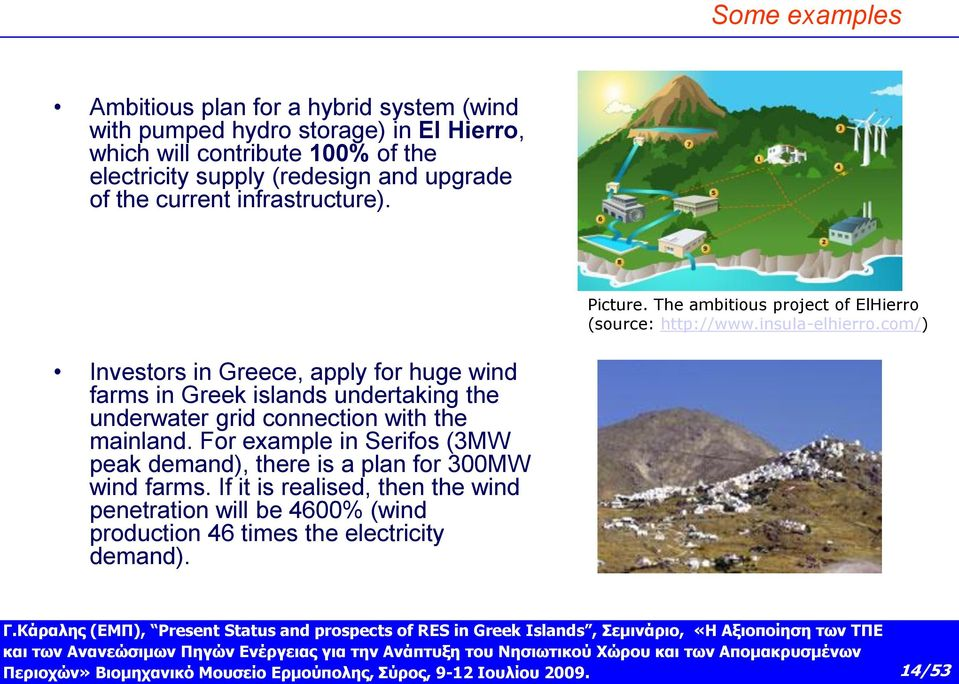 com/) Investors in Greece, apply for huge wind farms in Greek islands undertaking the underwater grid connection with the mainland.