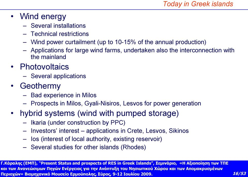in Milos Prospects in Milos, Gyali-Nisiros, Lesvos for power generation hybrid systems (wind with pumped storage) Ikaria (under construction by PPC)