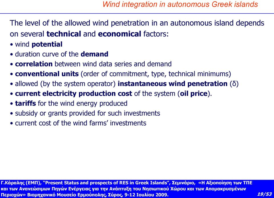 commitment, type, technical minimums) allowed (by the system operator) instantaneous wind penetration (δ) current electricity production cost of