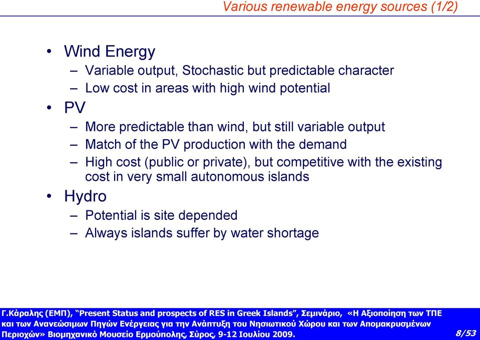 of the PV production with the demand High cost (public or private), but competitive with the existing cost