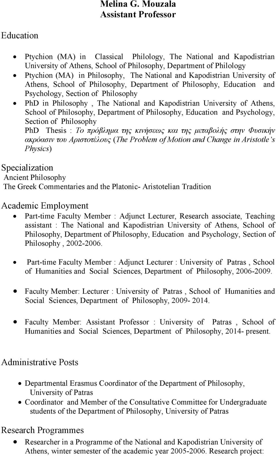 Philosophy, The National and Kapodistrian University of Athens, School of Philosophy, Department of Philosophy, Education and Psychology, Section of Philosophy PhD in Philosophy, The National and