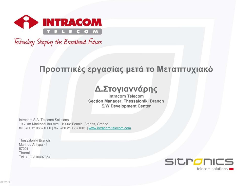 Intracom S.A. Telecom Solutions 19.7 km Markopoulou Ave., 19002 Peania, Athens, Greece tel.