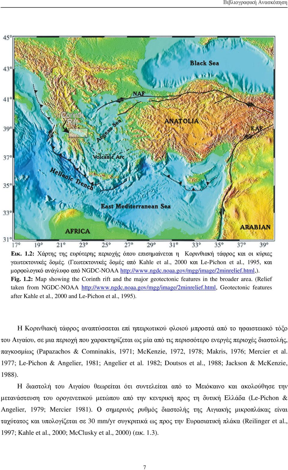 (Relief taken from NGDC-NOAA http://www.ngdc.noaa.gov/mgg/image/2minrelief.html, Geotectonic features after Kahle et al., 2000 and Le-Pichon et al., 1995).