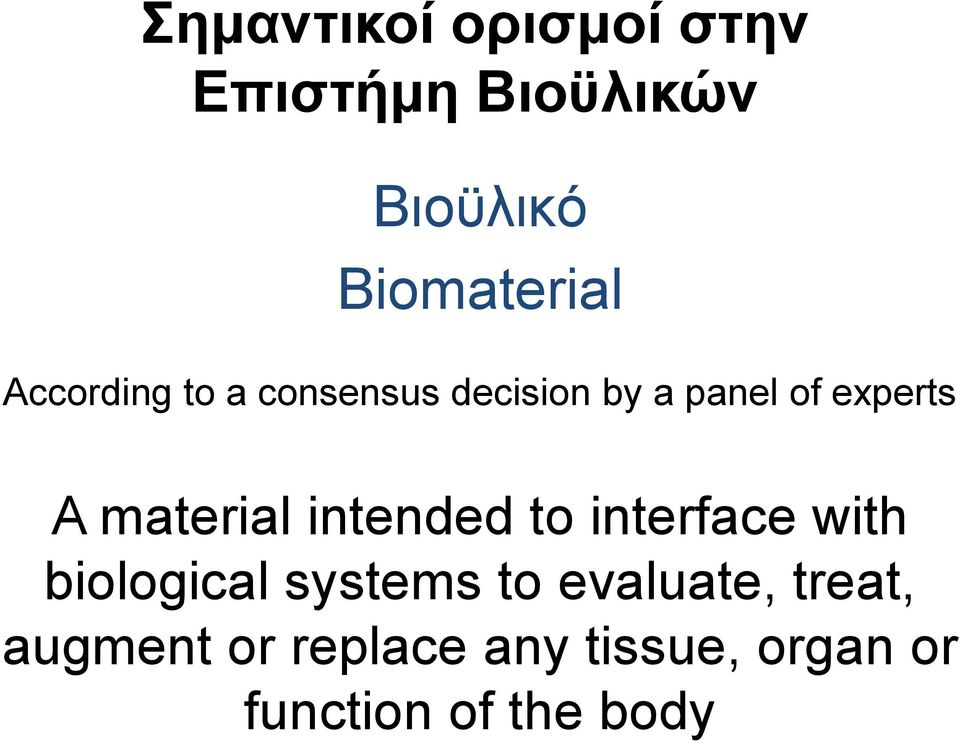 material intended to interface with biological systems to