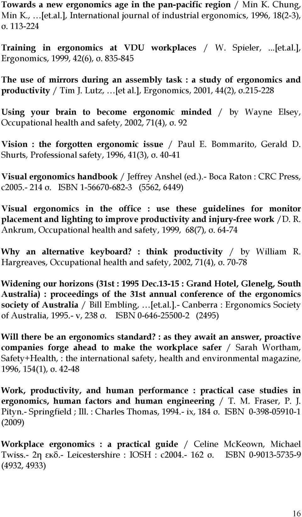 835-845 The use of mirrors during an assembly task : a study of ergonomics and productivity / Tim J. Lutz, [et al.], Ergonomics, 2001, 44(2), σ.