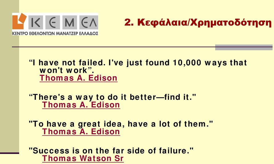 "Edison There's a way to do it better find it."" Thomas A."