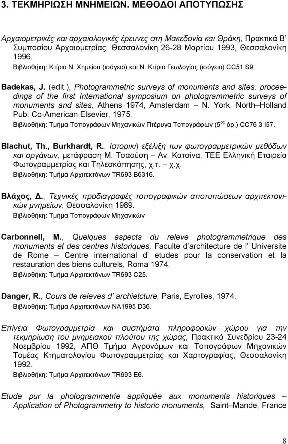 ), Photogrammetric surveys of monuments and sites: proceedings of the first International symposium on photogrammetric surveys of monuments and sites, Athens 1974, Amsterdam N.