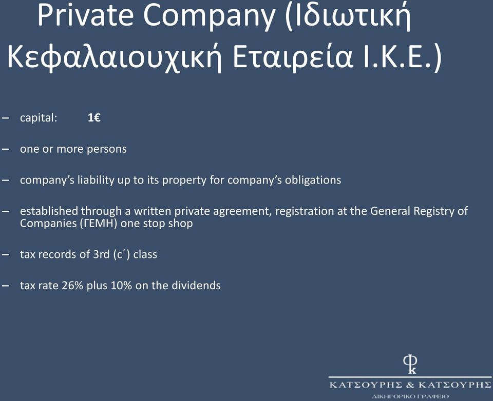 ) capital: 1 one or more persons company s liability up to its property for company s