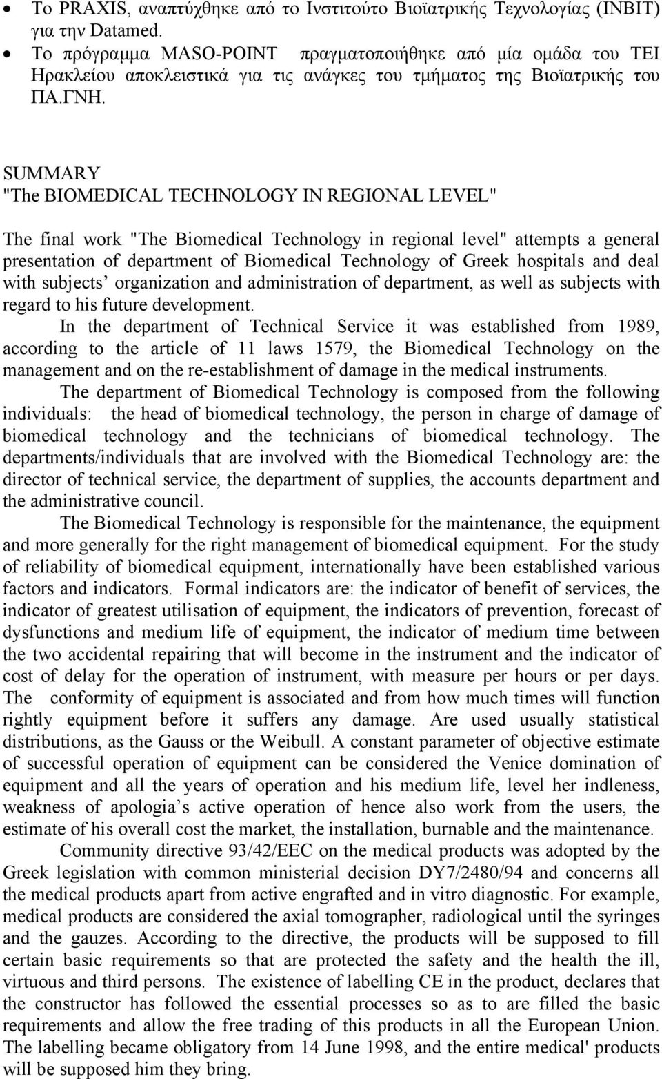 "SUMMARY ""The BIOMEDICAL TECHNOLOGY IN REGIONAL LEVEL"" The final work ""The Biomedical Technology in regional level"" attempts a general presentation of department of Biomedical Technology of Greek"