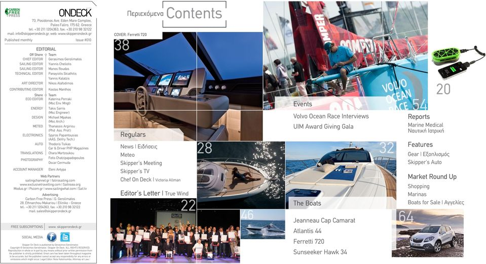 gr Published monthly Issue #010 Off Shore CHIEF EDITOR SAILING EDITOR SAILING EDITOR TECHNICAL EDITOR ART DIRECTOR CONTRIBUTING EDITOR Shore ECO EDITOR EDITORIAL ENERGY DESIGN METEO ΕLECTRONICS AUTO