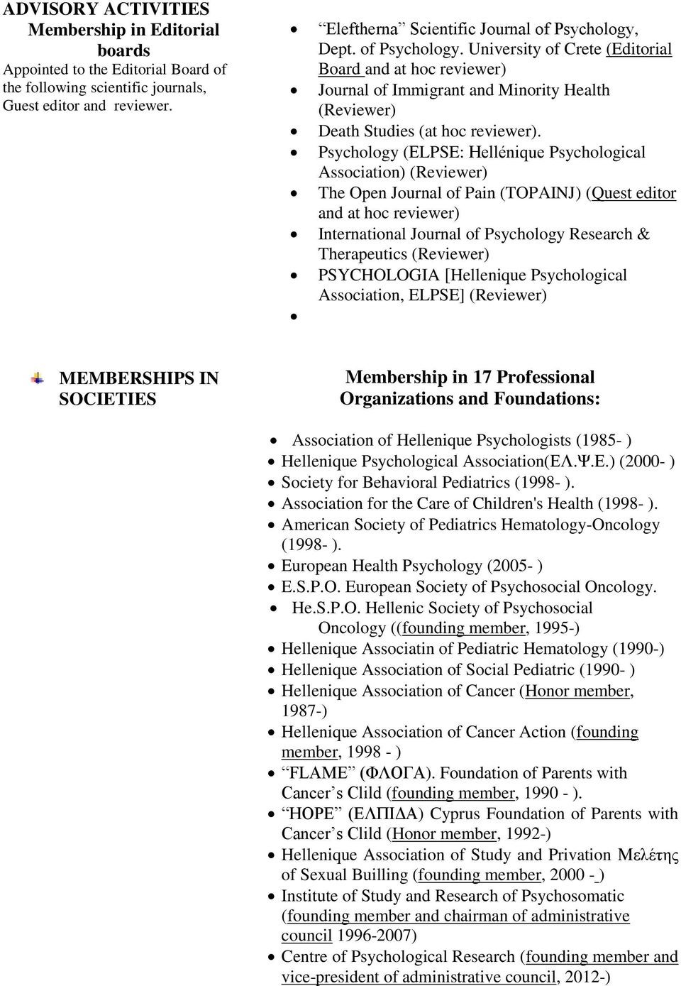 Psychology (ΕLPSE: Hellénique Psychological Association) (Reviewer) The Open Journal of Pain (TOPAINJ) (Quest editor and at hoc reviewer) International Journal of Psychology Research & Therapeutics