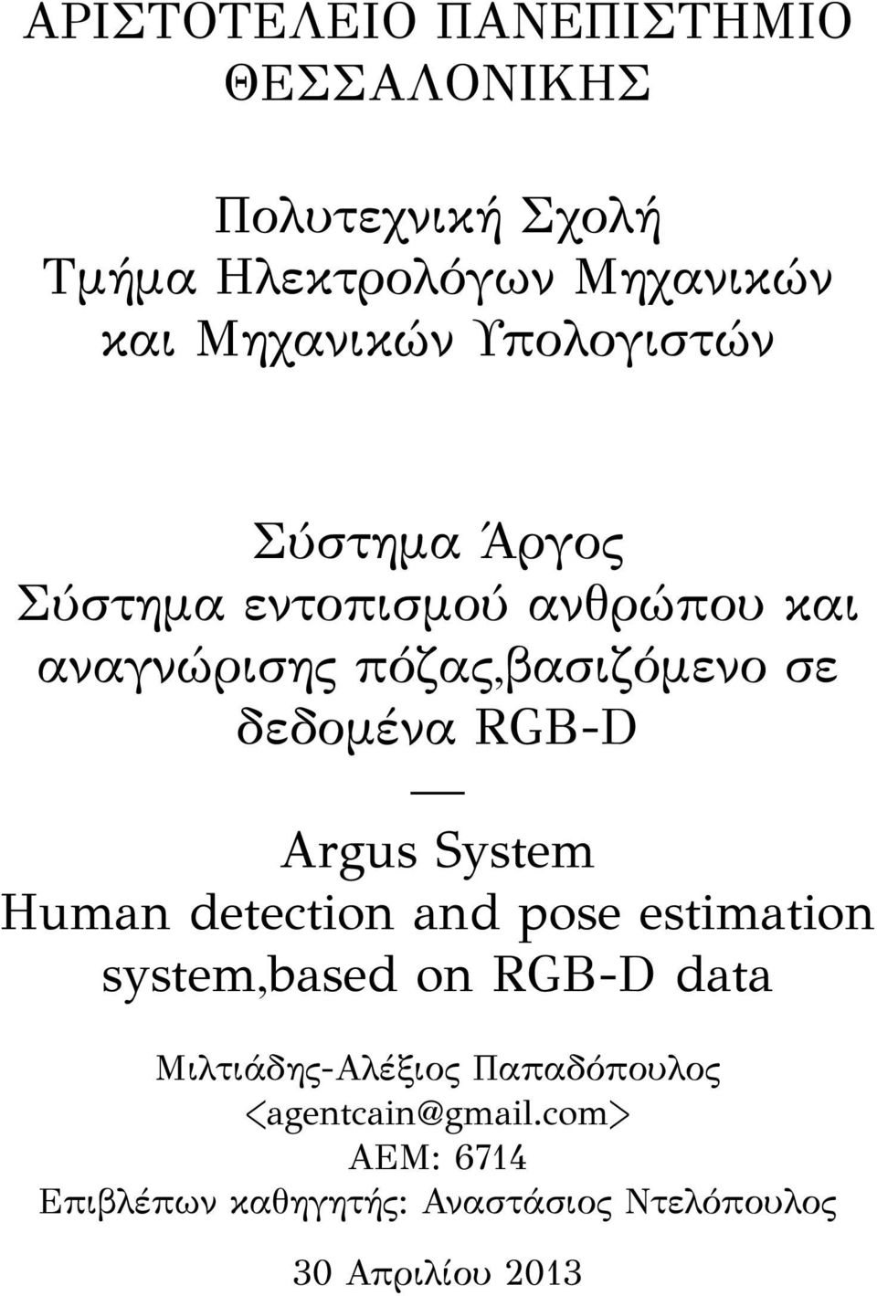 RGB-D Argus System Human detection and pose estimation system,based on RGB-D data Μιλτιάδης-Αλέξιος
