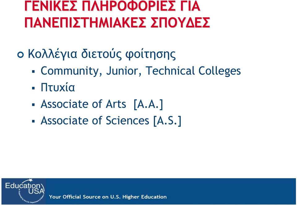 Community, Junior, Technical Colleges