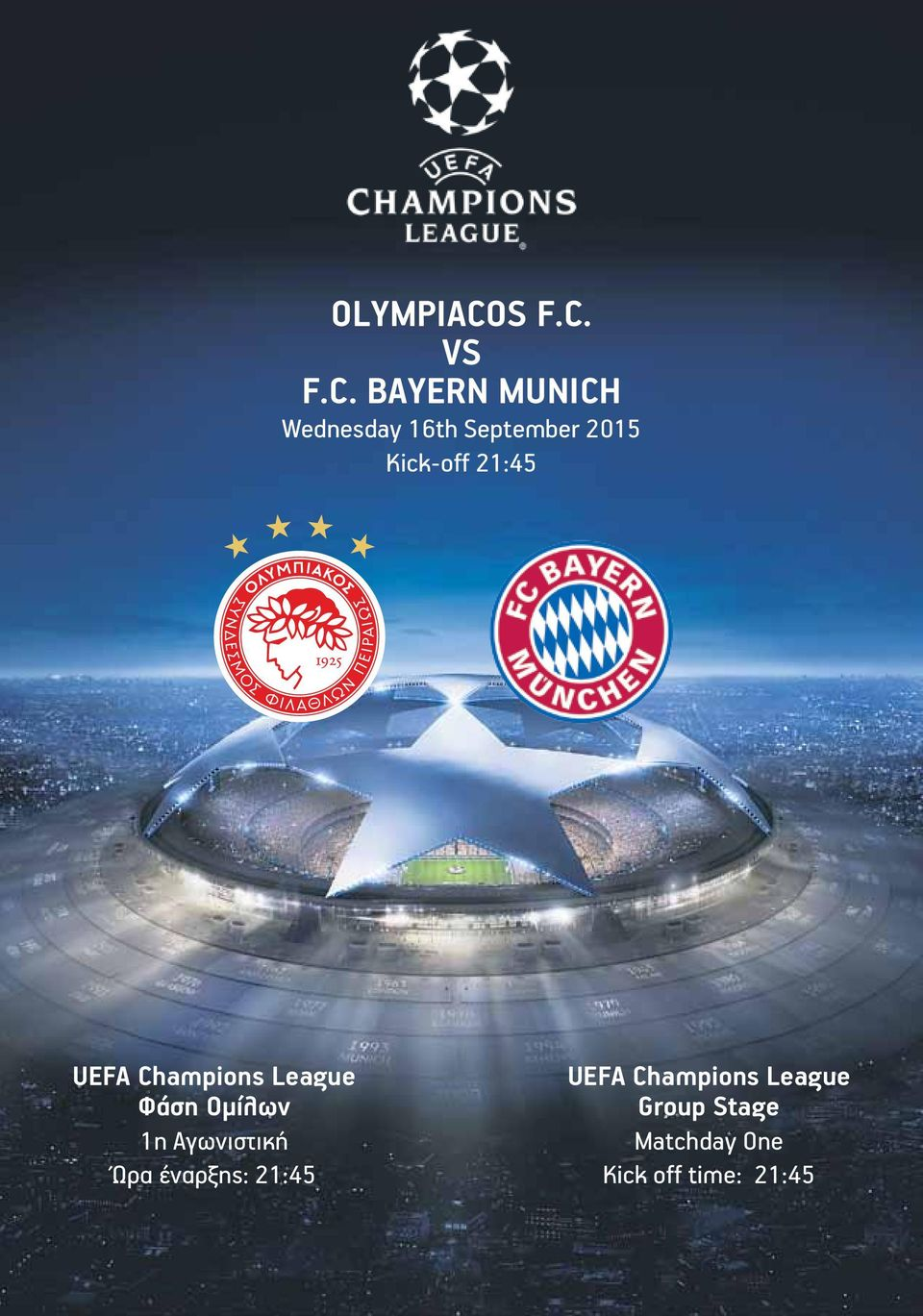 V BAYERN MUNICH Wednesday 16th September 2015 Kick-off