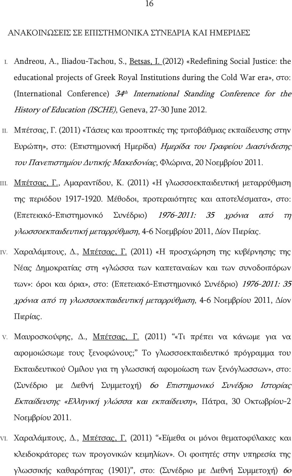 History of Education (ISCHE), Geneva, 27-30 June 2012. II. Μπέτσας, Γ.