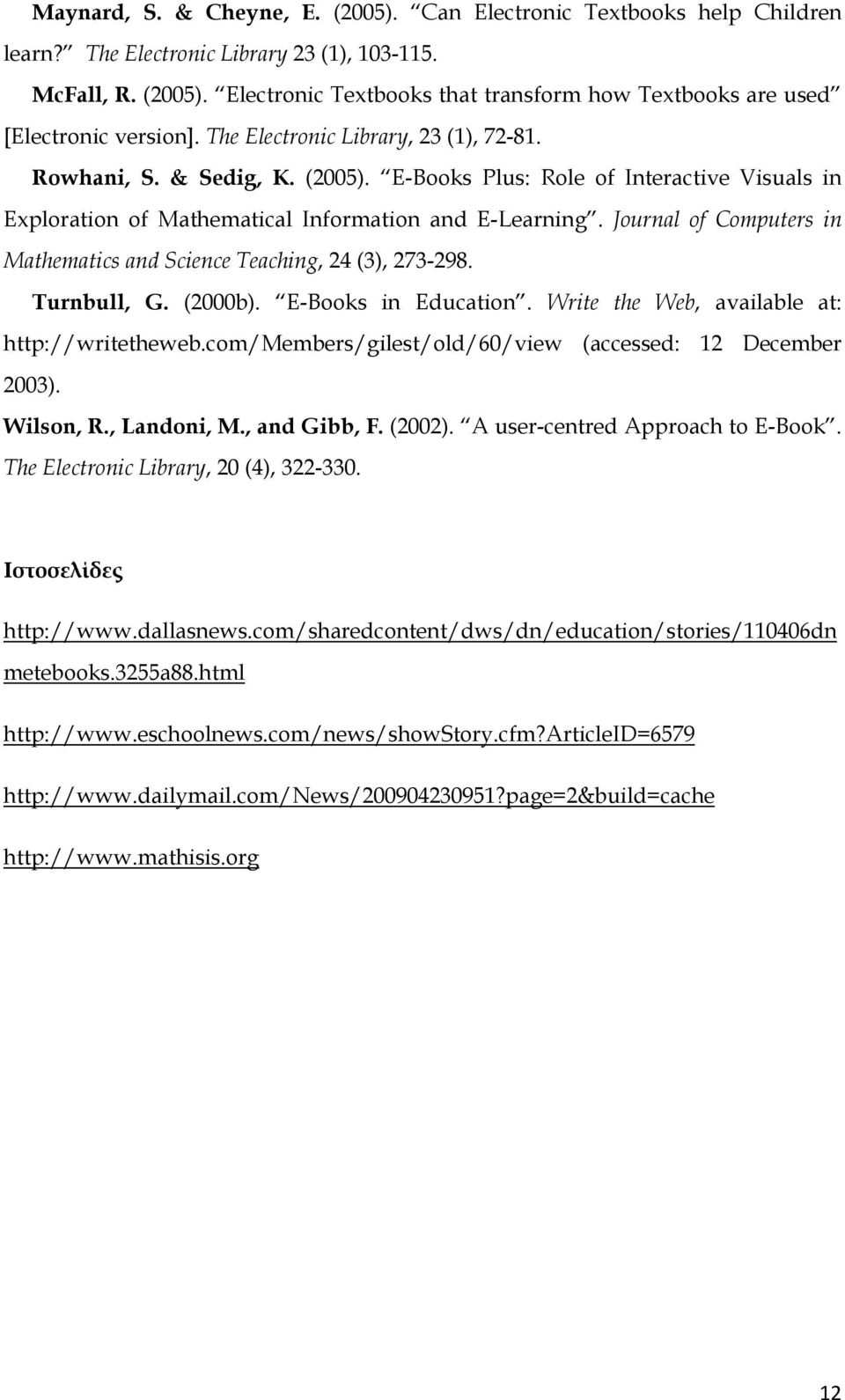 Journal of Computers in Mathematics and Science Teaching, 24 (3), 273-298. Turnbull, G. (2000b). E-Βooks in Education. Write the Web, available at: http://writetheweb.