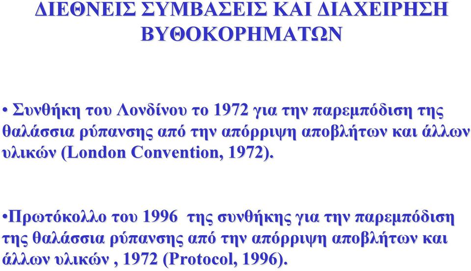 (London Convention,, 1972).