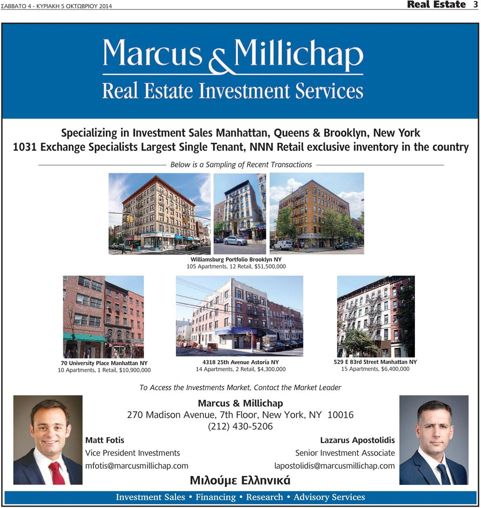 $10,900,000 4318 25th avenue astoria NY 14 Apartments, 2 Retail, $4,300,000 529 e 83rd street Manhattan NY 15 Apartments, $6,400,000 To Access the Investments Market, Contact the Market Leader Marcus