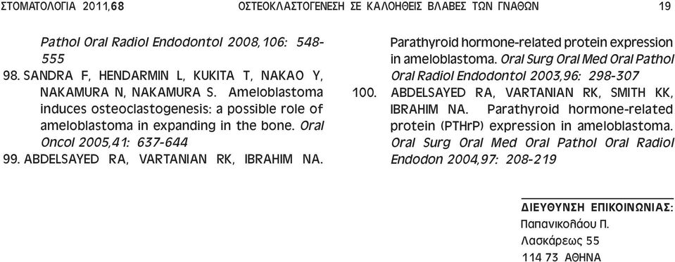 Parathyroid hormone-related protein expression in ameloblastoma. Oral Surg Oral Med Oral Pathol Oral Radiol Endodontol 2003,96: 298-307 100. ABDELSAYED RA, VARTANIAN RK, SMITH KK, IBRAHIM NA.