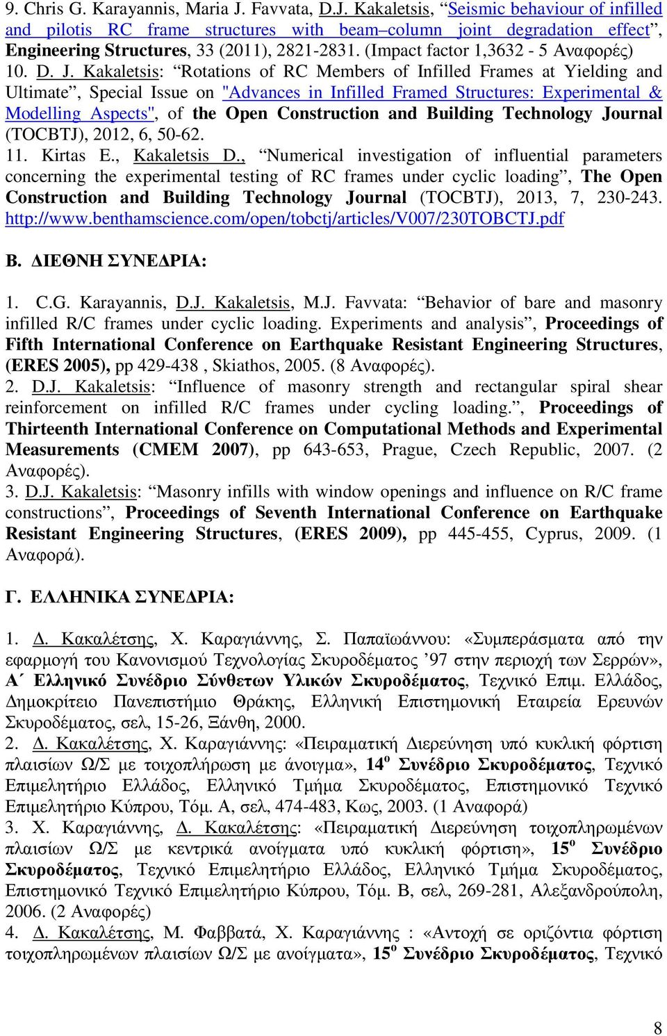 Kakaletsis: Rotations of RC Members of Infilled Frames at Yielding and Ultimate, Special Issue on ''Advances in Infilled Framed Structures: Experimental & Modelling Aspects'', of the Open