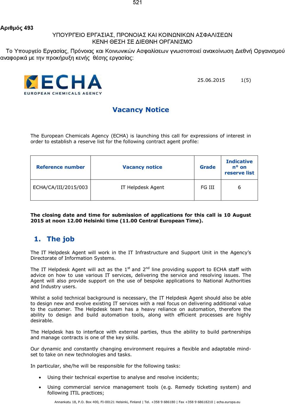 2015 1(5) Vacancy Notice The European Chemicals Agency (ECHA) is launching this call for expressions of interest in order to establish a reserve list for the following contract agent profile: