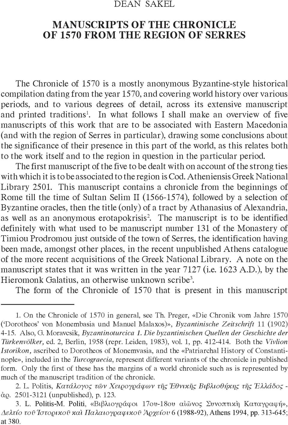 In what follows I shall make an overview of five manuscripts of this work that are to be associated with Eastern Macedonia (and with the region of Serres in particular), drawing some conclusions