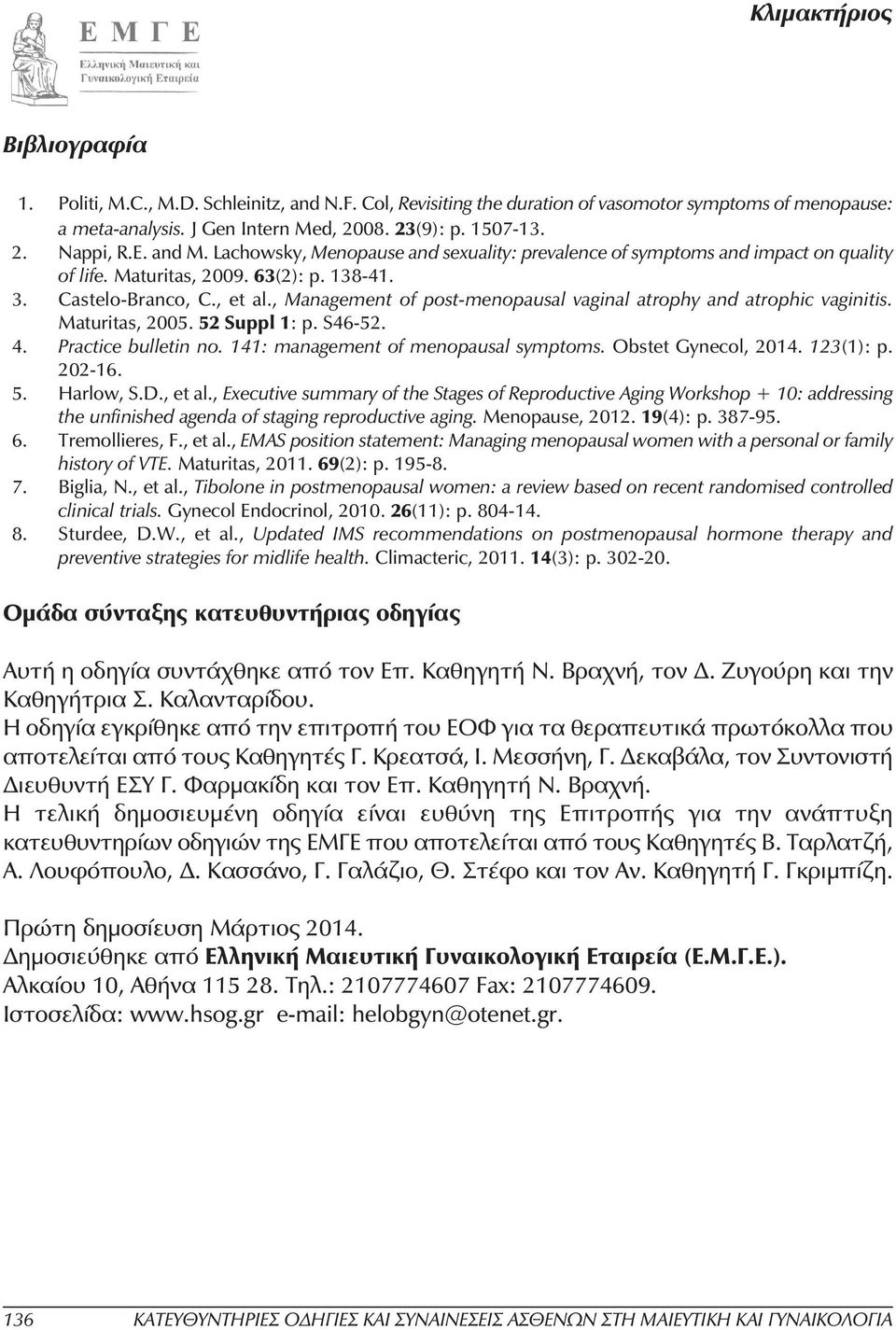 , Management of post-menopausal vaginal atrophy and atrophic vaginitis. Maturitas, 2005. 52 Suppl 1: p. S46-52. 4. Practice bulletin no. 141: management of menopausal symptoms. Obstet Gynecol, 2014.