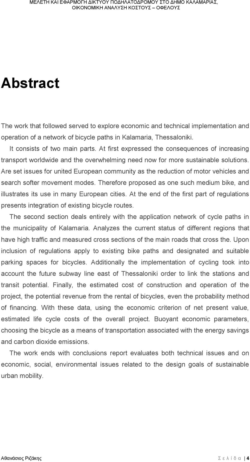 Are set issues for united European community as the reduction of motor vehicles and search softer movement modes.