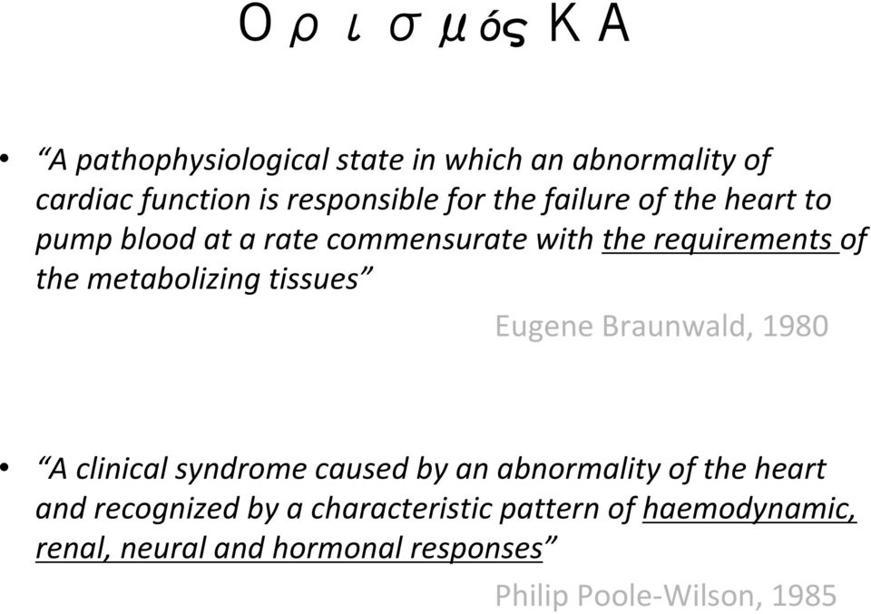 tissues Eugene Braunwald, 1980 A clinical syndrome caused by an abnormality of the heart and recognized