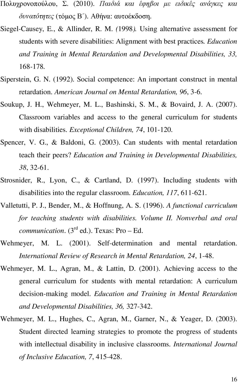 Siperstein, G. N. (1992). Social competence: An important construct in mental retardation. American Journal on Mental Retardation, 96, 3-6. Soukup, J. H., Wehmeyer, M. L., Bashinski, S. M., & Bovaird, J.