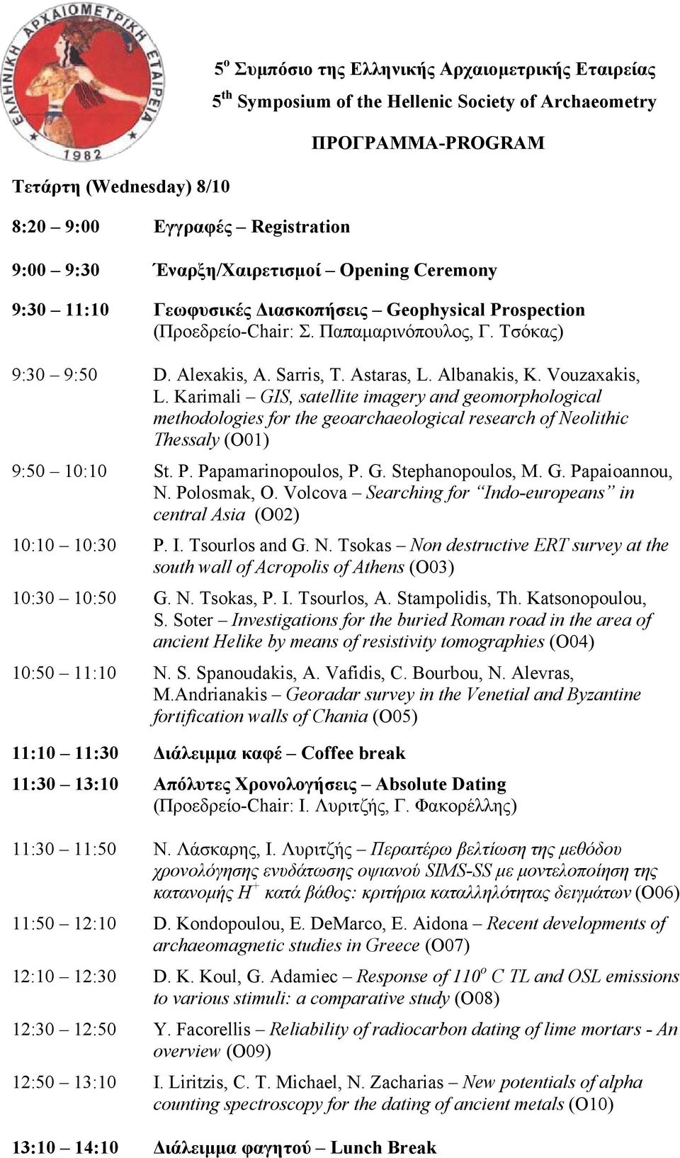 Albanakis, K. Vouzaxakis, L. Karimali GIS, satellite imagery and geomorphological methodologies for the geoarchaeological research of Neolithic Thessaly (O01) 9:50 10:10 St. P. Papamarinopoulos, P. G. Stephanopoulos, M.