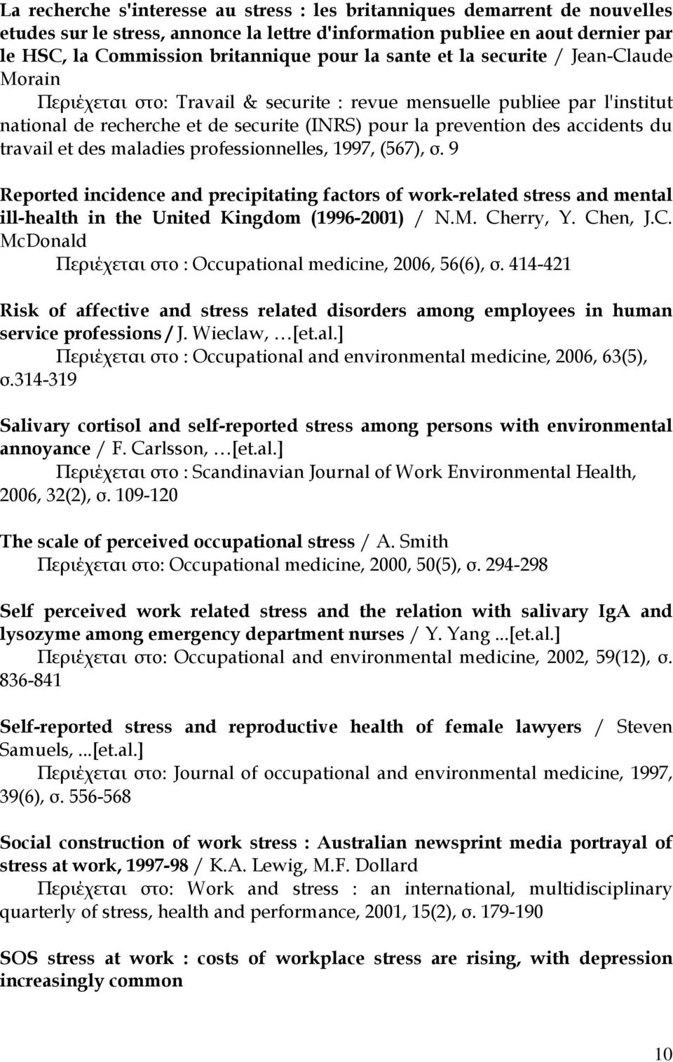 du travail et des maladies professionnelles, 1997, (567), σ. 9 Reported incidence and precipitating factors of work-related stress and mental ill-health in the United Kingdom (1996-2001) / N.M.