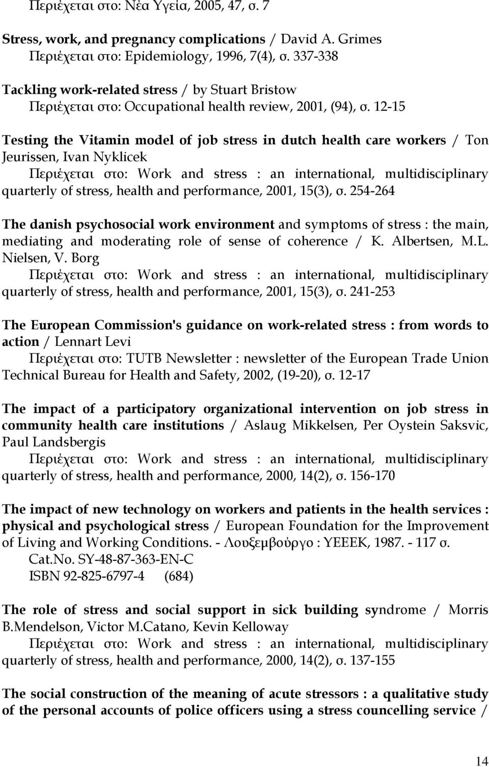 12-15 Testing the Vitamin model of job stress in dutch health care workers / Ton Jeurissen, Ivan Nyklicek quarterly of stress, health and performance, 2001, 15(3), σ.