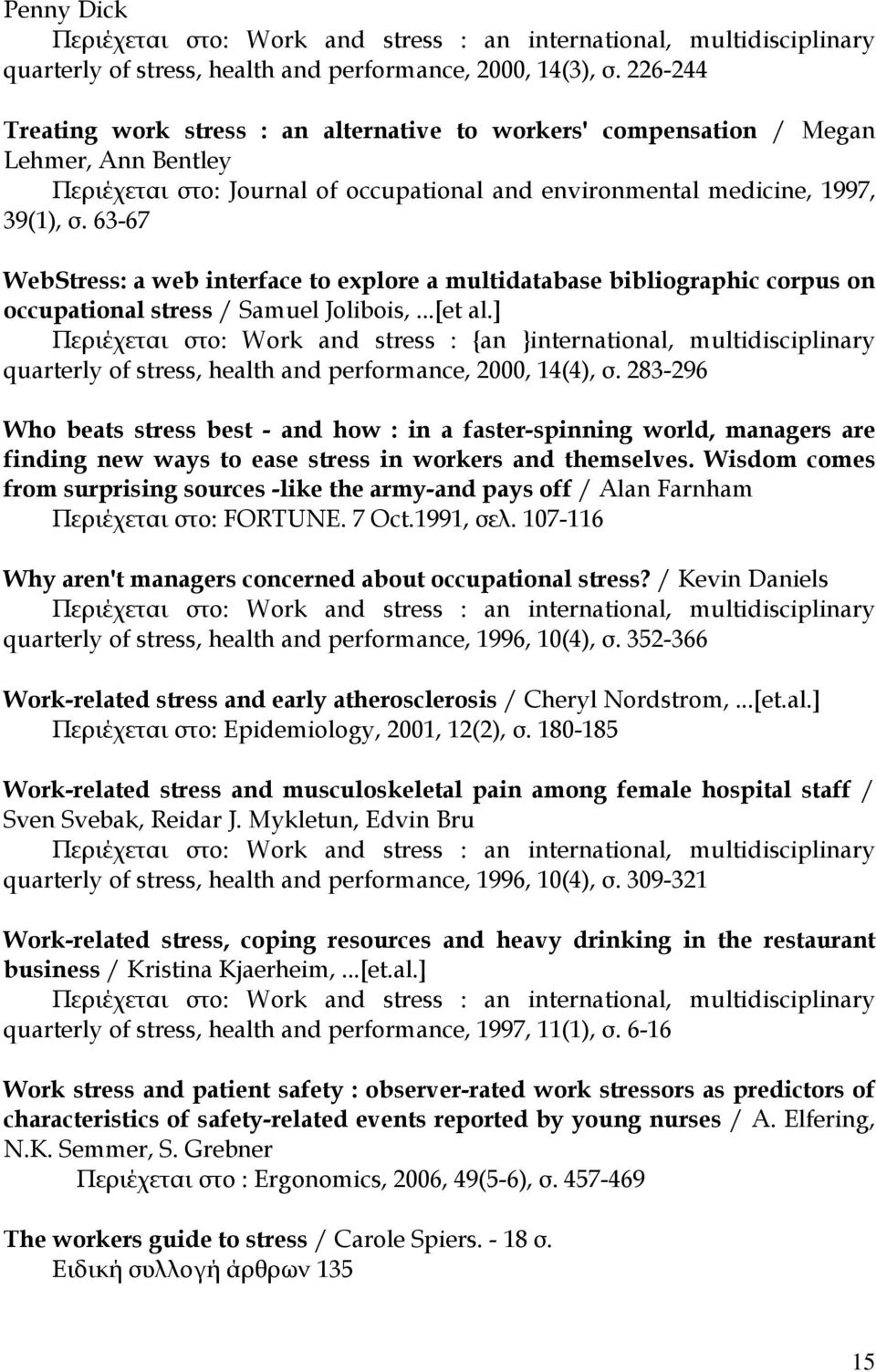 63-67 WebStress: a web interface to explore a multidatabase bibliographic corpus on occupational stress / Samuel Jolibois,...[et al.