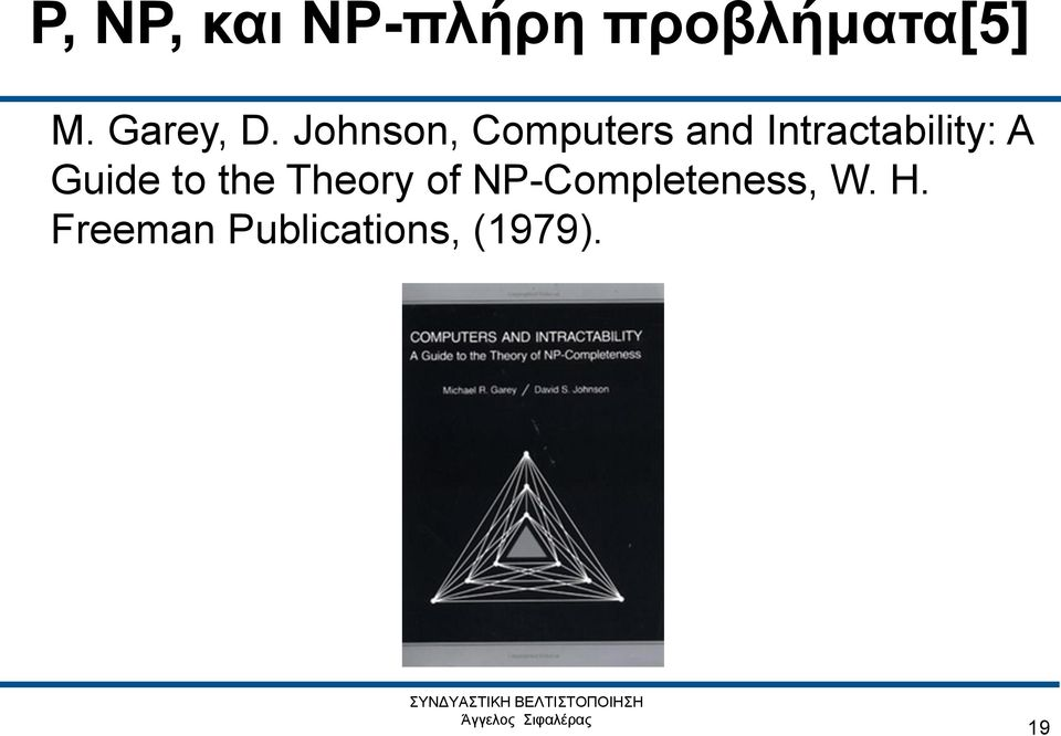 Johnson, Computers and Intractability: A