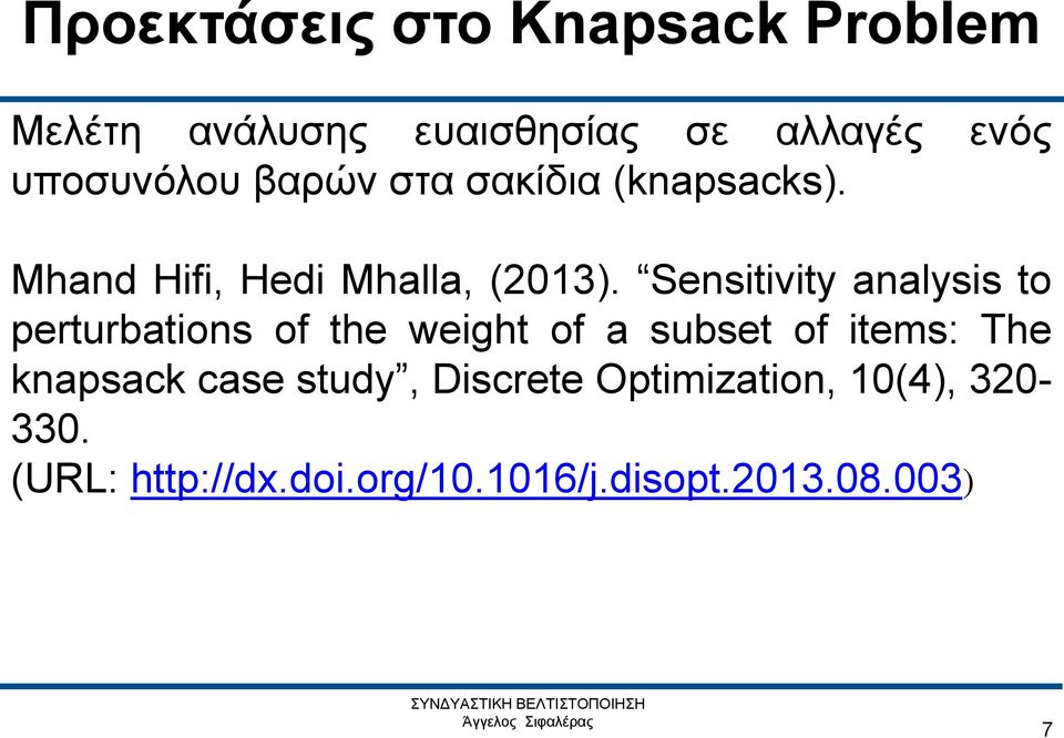 Sensitivity analysis to perturbations of the weight of a subset of items: The knapsack