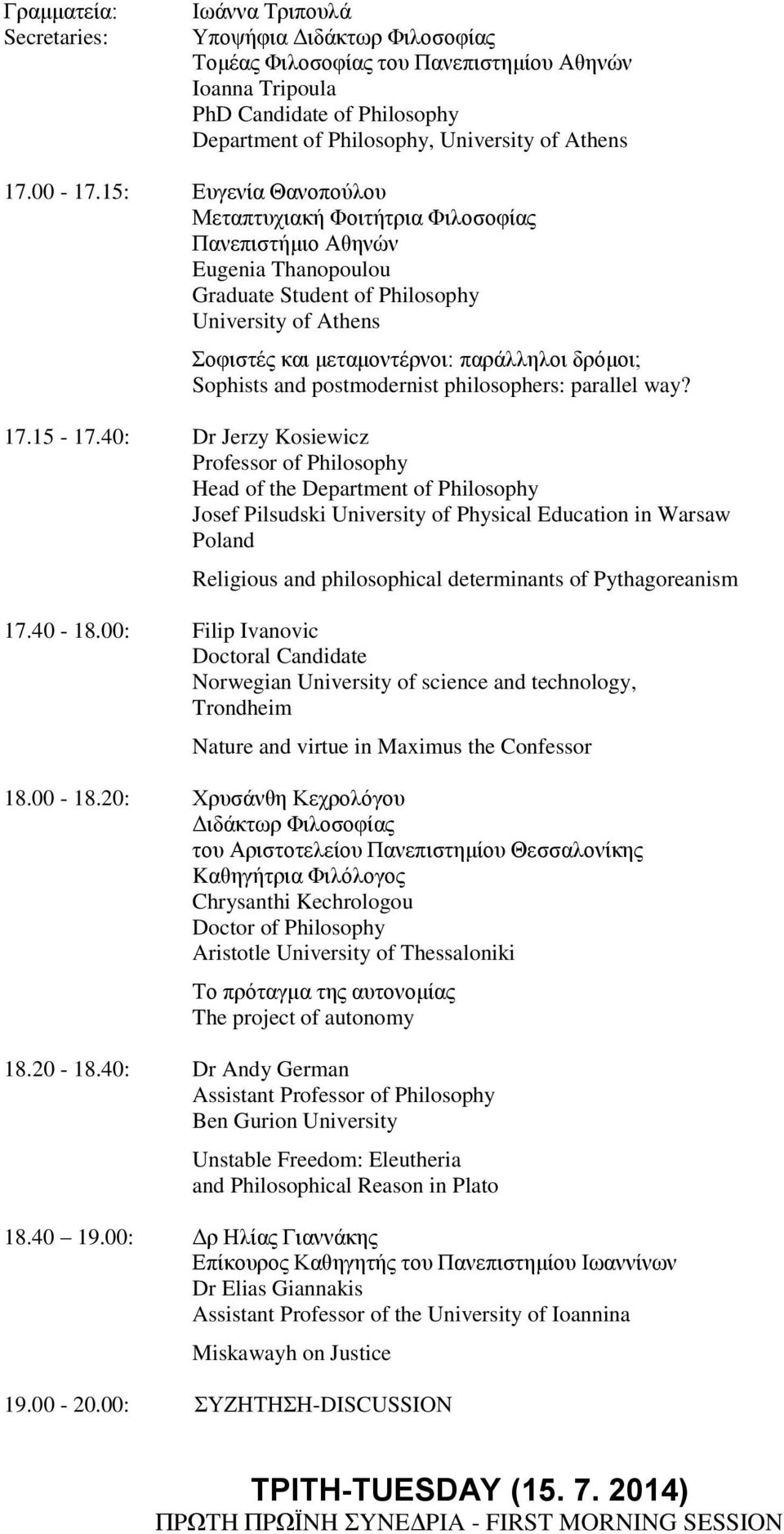 and postmodernist philosophers: parallel way? 17.15-17.