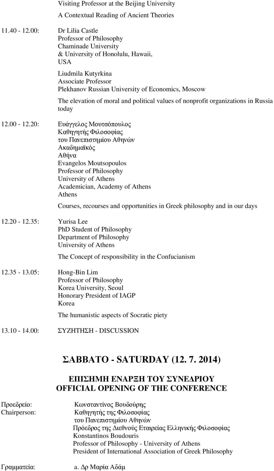 political values of nonprofit organizations in Russia today 12.00-12.
